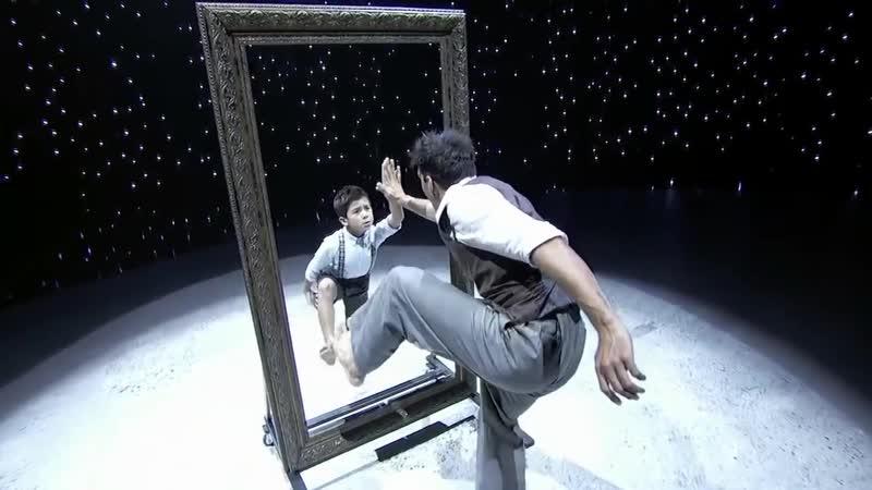 зеркало нога