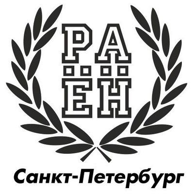 Вася Раёнов
