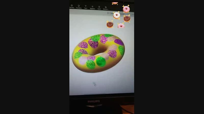Donuts 3D