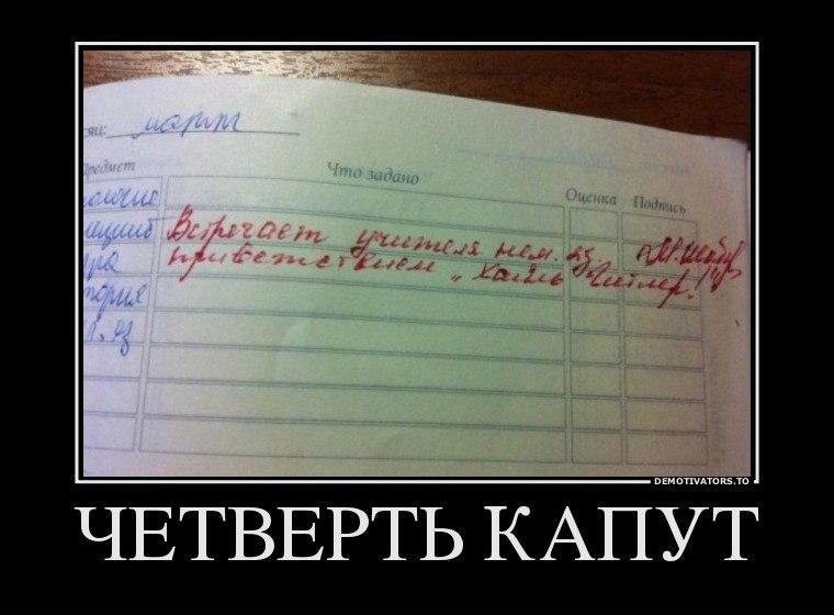 Советские открытки 1 сентября очевиден вред