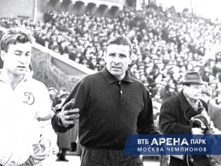 Сегодня исполняется 95 лет со дня основания легендарного спортивного общества «Динамо».