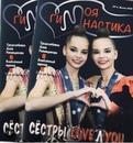 Ольга Капранова фото #18