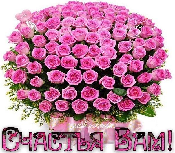 Поздравления с 8 Марта в прозе » Женский Мир 30