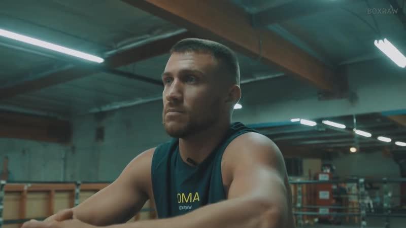 Vasyl Lomachenko Training camp before the fight with Pedraza
