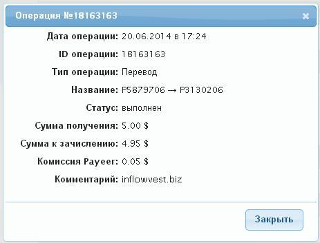 http://cs617225.vk.me/v617225527/cf02/QQTNdirgqsQ.jpg