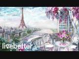 Романтическая инструментальная музыка Франции