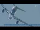 Ту-214ОН Новейший самолёт разведчик над США