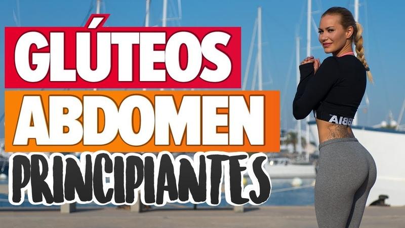 ABDOMEN PLANO Y GLÚTEOS PERFECTOS - Principiantes | Toning Butt Abs Challenge