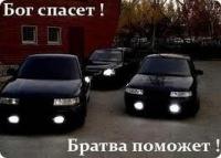 Дмитрий Казанцев, 25 июня , Бийск, id93028642
