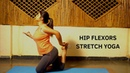 Reduce Thigh Fat Hip Flexors Stretch Yoga Improve Balance Posture Strengthens Back