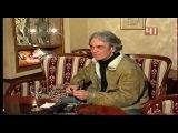 Riccardo Fogli & Ricchi E Poveri in Ekaterinburg, Russia 23 03 2007 Вкус Жизни, Студия 41
