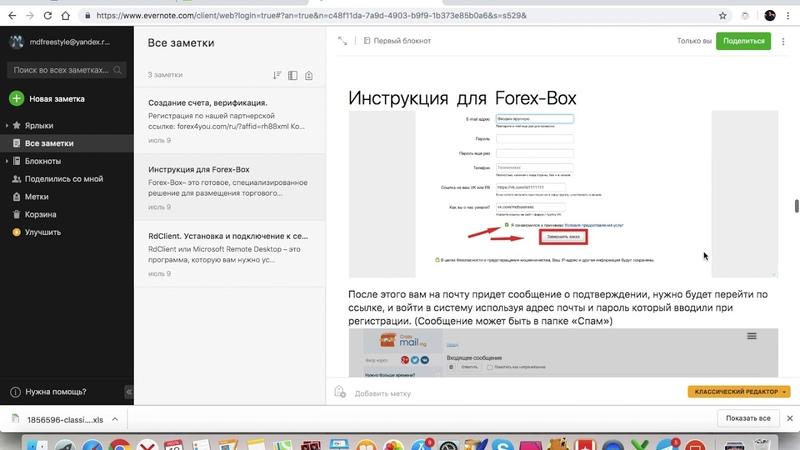 Инструкция по доступу к WSB. » Freewka.com - Смотреть онлайн в хорощем качестве