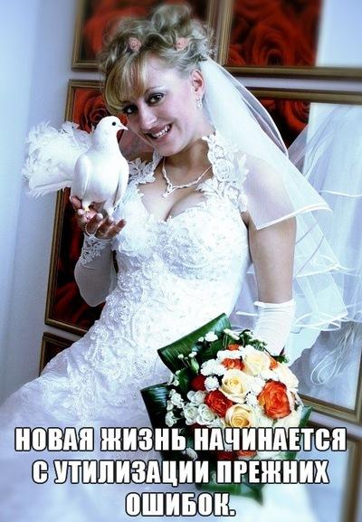 Танька Мишакина, 18 декабря , Тамбов, id76249106