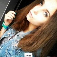 Валерия Медная