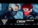 C'mon | UNI5 | Debut MV 4K