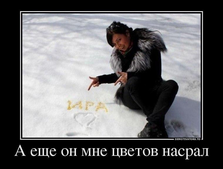 Одноклассники учун узбекча статуслар Пиктов представляла