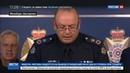Новости на Россия 24 • В Мельбурне водитель направил машину в толпу людей