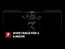 [ My1] ВВЕ: Стол на троих. Футуре Импрувед. Сезон 4/Эпизод 4