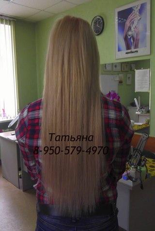 Наращивание волос кемерово