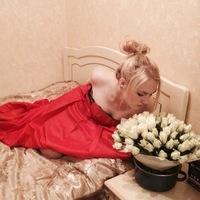 Katrin Romanova