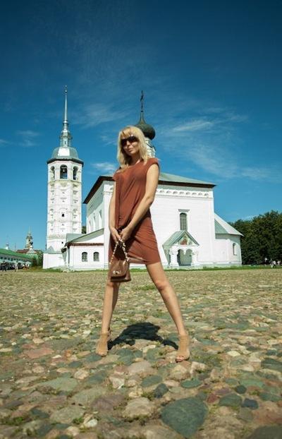 Злата Агафонова, 26 апреля 1997, Санкт-Петербург, id215430258