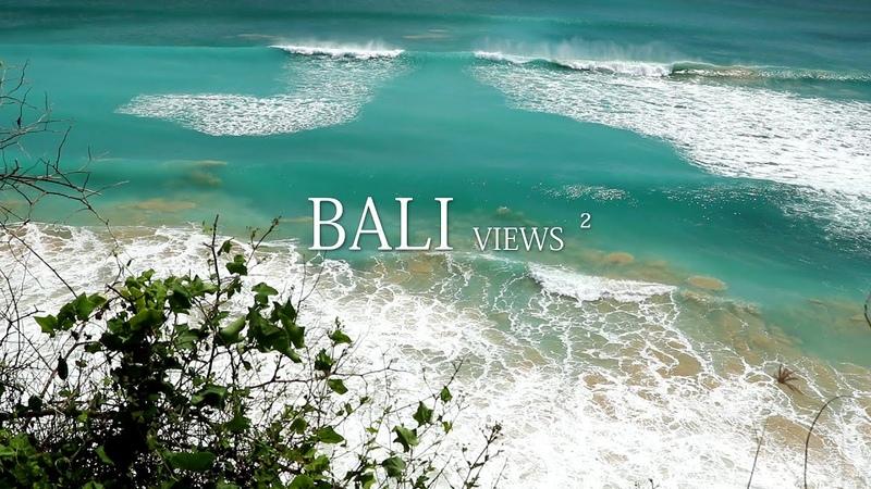 Музыка для йоги Yoga music Bali views 02