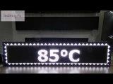 Светодиодная реклама в Тюмени от производителя 53*229 белая