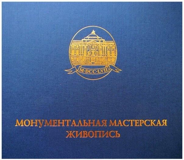 Примерная цена 1 500 руб