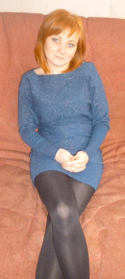 Юлия Журавлева, 3 октября 1989, Ижевск, id124226787