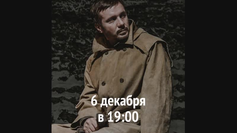 Репертуар Нового драматического театра 3 9 декабря