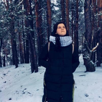 Валя Сушкова