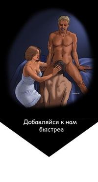 русские sexwife порно вк