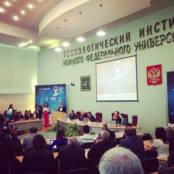 Russian Startup Tour 2014 в Таганроге