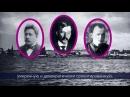 ВИДЕО #LV99плюс: 90 секунд о создании Латвийской социал-демократической партии