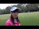 Morning Musume '18 Ikuta Erina Golf lesson Vol 1 14 06 2018