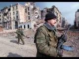 Армейские песни под гитару - Жизнь Песня о Чечне