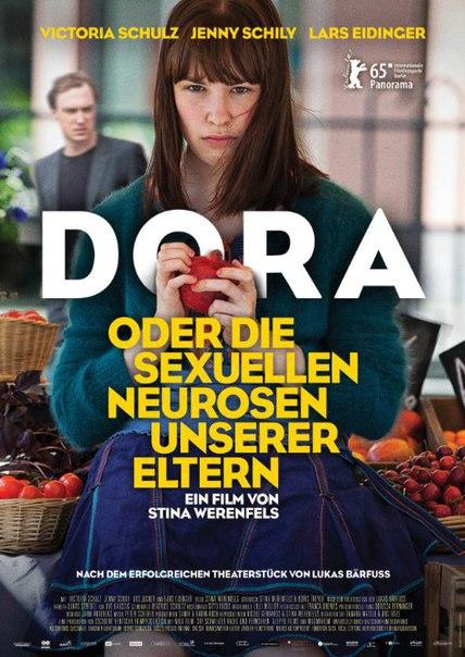 Дора, или Сексуальные неврозы наших родителей (2015)