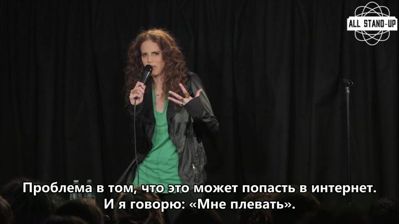 Morgan Murphy Морган Мёрфи про сиськи и стихи (2014)