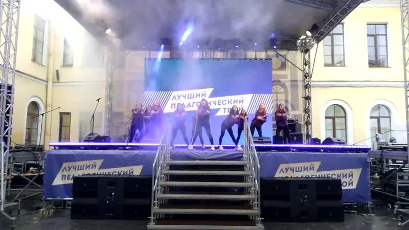 Ciara - Level Up (choreo K.Nikonova)