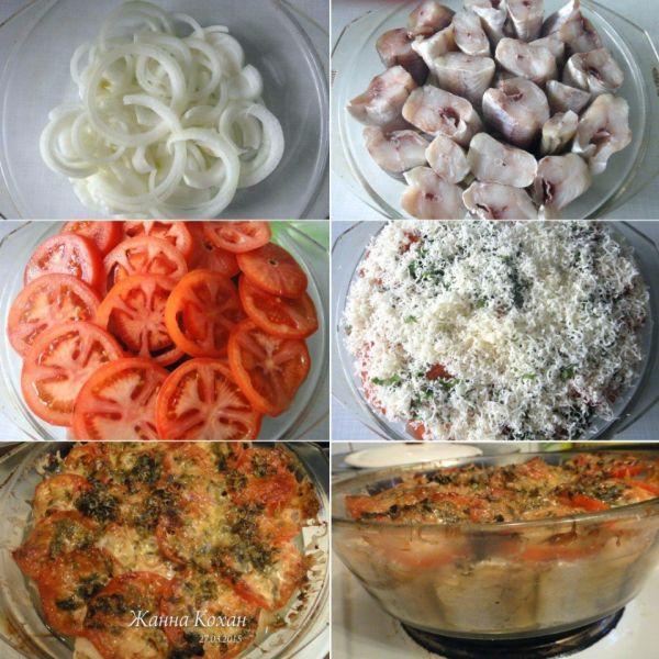 Рыба, запечённая с помидорами и сыром Ингредиенты: филе не