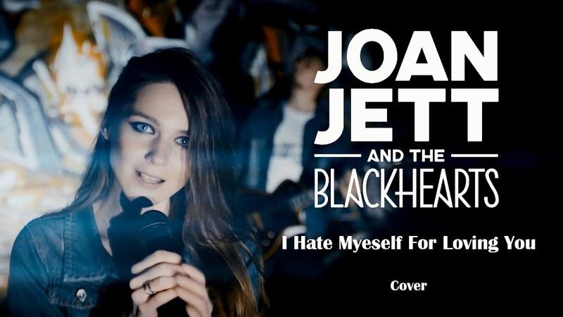🎃 JOAN JETT THE BLACKHEARTS - I HATE MYSELF FOR LOVING YOU (Cover by Helena Wild ft. SoundBro)