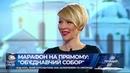 """В'ячеслав Горшков гість марафону """"Об'єднавчий собор"""" на Прямому"""