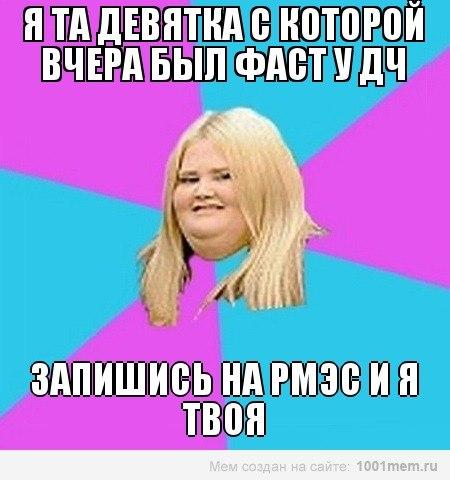 http://cs408131.vk.me/v408131923/2668/pl4nYyMmB8c.jpg