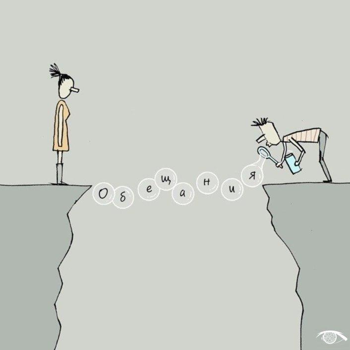 Рисунки со смыслом!🌸