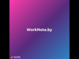 Срочный ремонт ноутбуков WorkNote.by ( Захарова 23 - вход со двора)