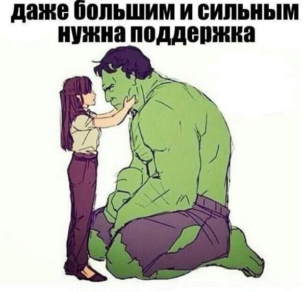 Фото №456254926 со страницы Алексея Скугаревского