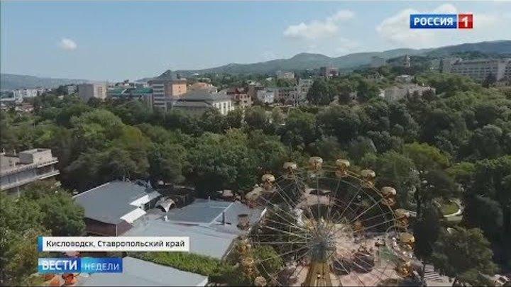 На воды город курорт Кисловодск переживает второе рождение