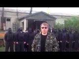 Армия Яроша - батальон Донбасс