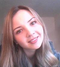 Юлия Глотова, 13 декабря 1994, Красноярск, id39599435