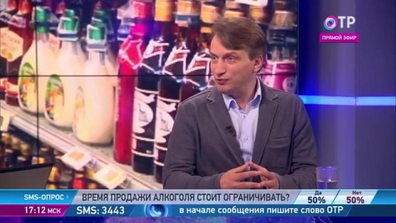 Алкогольный лоббист Юрий Юдич ЗОЖ никак не связан с наличием алкоголя в магазине